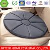 360 degree Swivel Car Seat Cushion