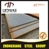 20# prime quality carbon steel plates professional supply