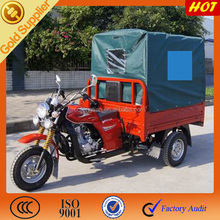Cheap popular motor tricycle for sale