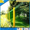 2.5m PVC Coated Garden Border Sheet Metal Fence Panel