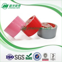silver surface protection pressure sensitive self adhesive cloth tape