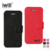 2014 high quality flip cover phone case with silk pattern wallet leather case for iphone 5 5s