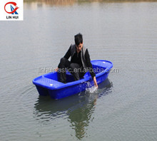 Cheap used small plastic fishing boat for sale