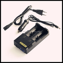 Nitecore i2 charger Sysmax universal intelligent multifunctional charger with Car charger USA,UK,EU, AU plug