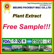 Top Quality From 10 Years experience manufacture maral root extract