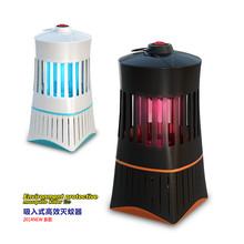 Mosquito Killer Lamps Mini Ultrasonic Mosquito Repeller