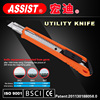 2015 Hot Sale Plastic ABS Utility knife best paper cutter knife with 9mm cutter blade utility knife