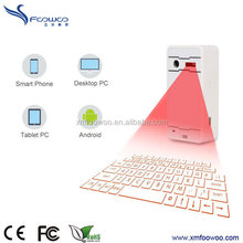 Mini magic high quality multi-function wireless virtual laser keyboard for smartphone/ Ipad /iphone /tablet PC/ Laptop