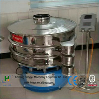 carbon powder ultrasonic vibrating sieve machine