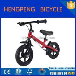 baby bike/balance bike light weight/baby bike made in china