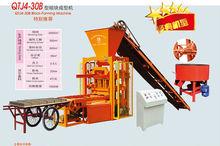 QTJ4-30B concrete brick making machine