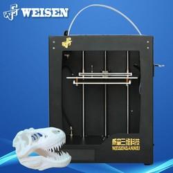 pla 3d printer motor