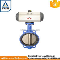 2015 TKFM low pressure flange connection 4 inch motorized butterfly valve
