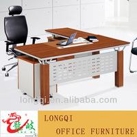 High quality hot sale meubles