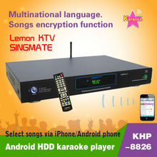 Android home Lemon KTV karaoke product with HDMI 1080P Support MKV/VOB/DAT/AVI/MPG songs Support large capacity hard drive