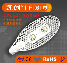LED Power Supply for Street Light