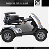 mini electric deluxe security BRI-S05 adult dirt scooterac-01
