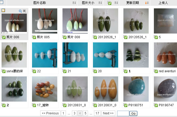 Set/3 drilled nephrite jade kegel eggs for sex stamina
