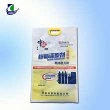 handled nylon rice packaging bag with high quality/rice packaging bag 10kg/25kg
