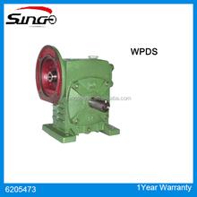 High heat-radiating efficiency WPDS 70 worm gear speed reducer