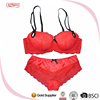 China Supplier High Quality Sex Photo Women Sexy Lingerie