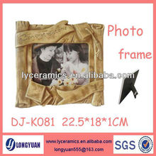Graduation photo picture frame