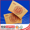 Plastic high quality craft cup sleeves with CE certificate cp-32