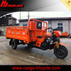 250cc heavy duty cargo tricycle motorcycle/three wheel motor tricycle
