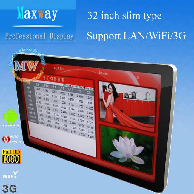 32インチLAN/WiFi/3Gリモート看板