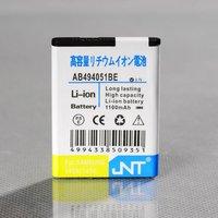 high capacity Li-ion Batttery mobile phone battery I458 034