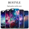The Aurora Starry Sky Design High Quality Cell Phone Case For iPhone 5 5s 6 6s plus For Huawei Honour 6 P7 mate 7 Mobile Cover
