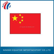 Customized national flag customized air fresheners