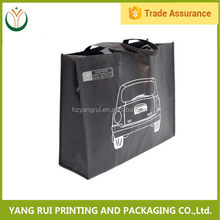 New Guaranteed Cheapest waterproof non-woven shopping bag