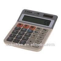 2013 scientific calculator