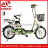 /product-gs/2015-kavaki-brand-modern-design-reasonable-price-48v250w-aluminum-alloy-electric-bicycle-electric-2-wheel-bike-60291179597.html
