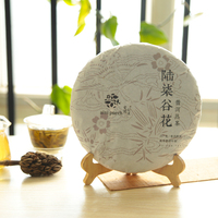 357g puer tea herbal tea for health weightloss men