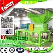 HOT!!! JLJ Manufacturing, plastic shredder price for sale SSJ-1200,tobacco shredder for sale