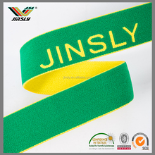 plain adjustable 38mm wide knitted jacquard elastic webbing