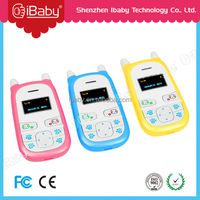 low radiation small screen mobile phone