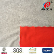 China Manufacturer High quality polar fleece Bonded spandex knit fabric with tpu for Trousers