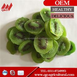 organic dried kiwi