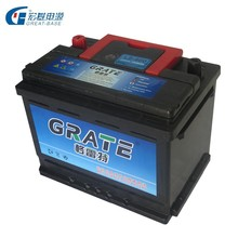 Car Battery 12V 60AH Top Quality Maintain Free Automotive Battery