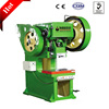 /product-gs/hydraulic-metal-punching-tools-high-quality-metal-punching-machine-60279435005.html