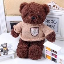 anada Exported to Italy custom design different plush teddy bear,plush teddy bear