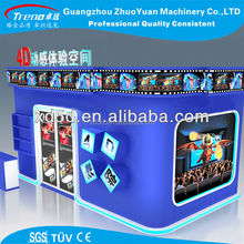 Amusement ride for sale theme park 5d 7d 9d simulator equipment