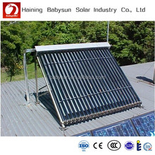 2015 Vacuum Tube Solar Panel Collector, Heat Pipe Solar Collector, home solar water heating system