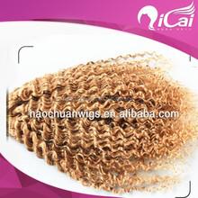 Top quality jerry curl hair weaving,cheap brazillian hair weaving