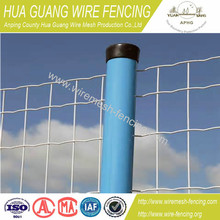 factory direct new products PVC coated euro fence