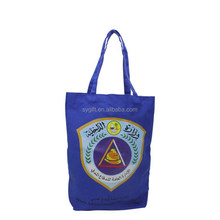 High quality cheap promotional cotton bag