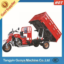 300cc water-cooled Hydraulic Three wheel cargo Motorcycle for cargo